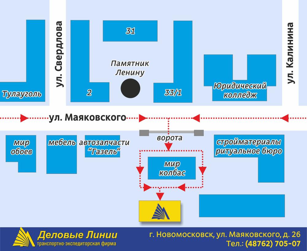 Схема проезда до склада печей и каминных вставок jotul в г. Новомосковск.